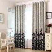 簡約宜家飄窗簾 客廳印花窗簾布料遮光窗簾十月週年慶購598享85折