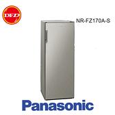 預購訂單_Panasonic 國際牌 NR-FZ170A-S 170公升 直立式 無霜 冷凍櫃 公司貨