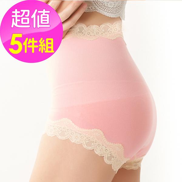 宮廷風纖細性感高腰無縫蕾絲內褲(5件組)