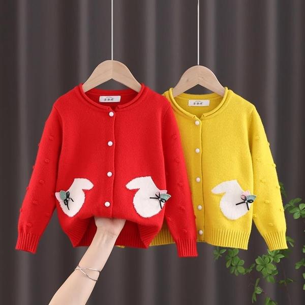 兒童毛衣 2020女童秋季開衫新款寶寶針織外套韓版兒童洋氣毛衣中小童線衣服 女神購物節
