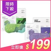 韓國 STEAMBASE 溫泉水蒸氣眼罩(5入/盒) 款式可選【小三美日】發熱眼罩 眼睛暖暖包 原價$249