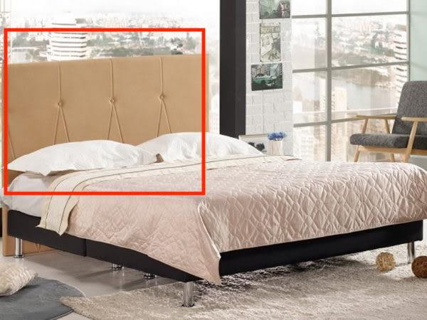 8號店鋪 森寶藝品傢俱 b-01 品味生活 臥室 皮床 布床片系列171-16 凱妮6尺雙人床片