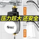 增壓泵家用全自動增壓太陽能熱水器自來水管...
