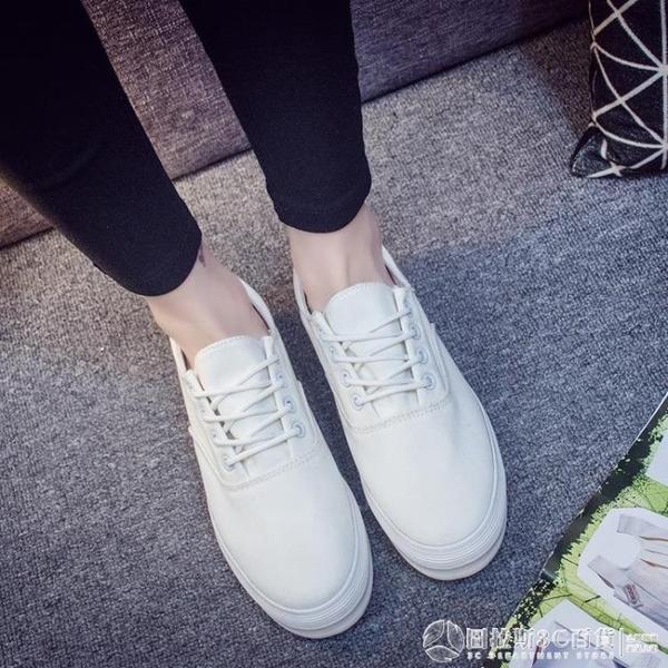 新款帆布鞋女韓版百搭潮休閒低幫厚底鬆糕學生板鞋小白鞋  圖拉斯3C百貨