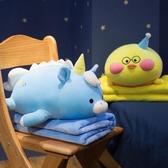 抱枕被子兩用多功能個性可愛辦公室汽車用靠墊沙發學生午休枕毯子