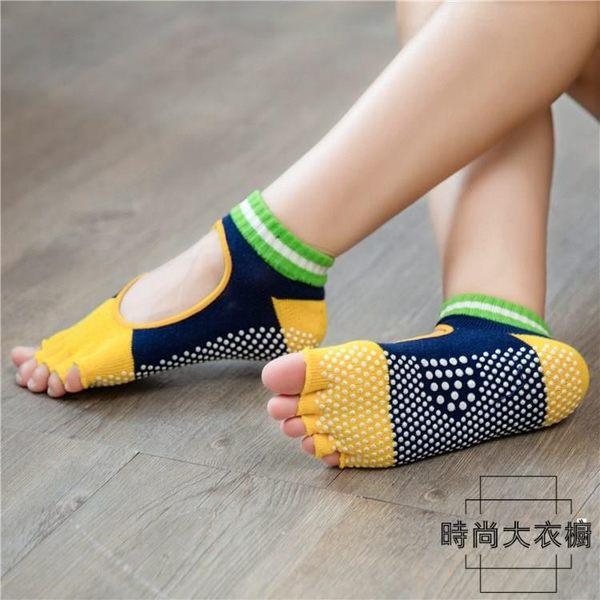 2雙裝 瑜伽襪子防滑五指襪專業純棉吸汗運動健身舞蹈【時尚大衣櫥】