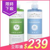 HUKUMI 京都宇治綠茶溫和/溫泉水深層保濕 卸妝凝膠(400ml) 兩款可選【小三美日】原價$299