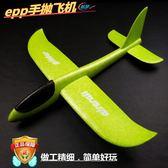 航模飛機手拋滑翔機模型EPp泡沫飛行器遙控固定翼兒童UFO飛碟玩具 百搭潮品