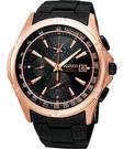 WIRED 極限玩家三眼計時手錶-玫塊金/IP黑 7T82-X002X