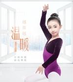 艾舞戈兒童舞蹈服女長袖中國舞考級形體服女童秋冬練功服跳舞服裝