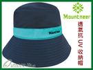 ╭OUTDOOR NICE╮山林MOUNTNEER 防曬透氣抗UV收納帽 丈青 11H09 魚夫帽 防曬帽 休閒帽 遮陽帽