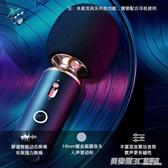 唱吧麥克風話筒家用唱歌神器蘋果安卓男女手機k歌麥ATF  英賽爾3