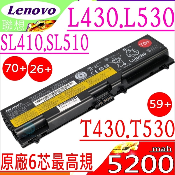 LENOVO L430 電池(原廠)-聯想 電池 L530,W530,L421,L521,45N1004 45N1005,51J0499,57Y4185,57Y4186,0A36302