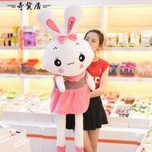 毛絨玩具兔子公仔可愛玩偶 60厘米