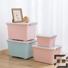 塑料收納箱家用衣物玩具箱子儲物盒衣服整理箱【左岸男裝】