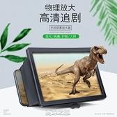 3D放大鏡F2伸縮放大器手機螢幕高清放大鏡通用手機支架 快速出貨