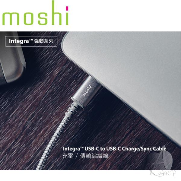 【A Shop】Moshi Integra™ 強韌系列USB-C to USB-C 耐用充電/傳輸編織線