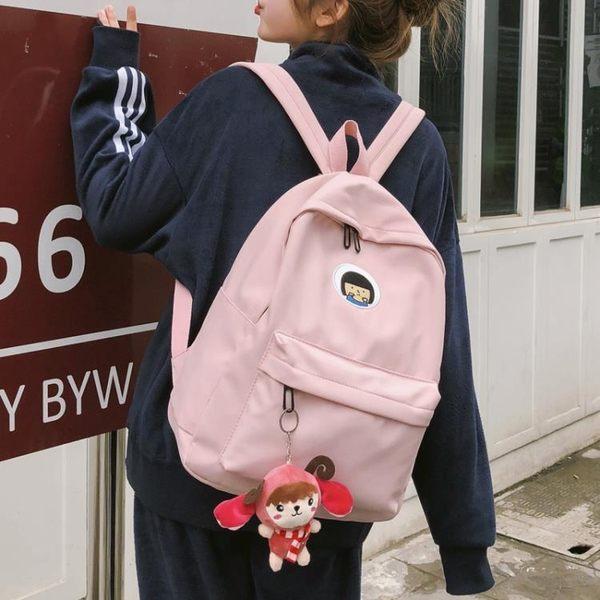 閨蜜包韓版後背包女 丑萌背包搞怪高中學生古著感少女書包
