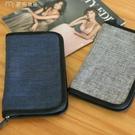 證件收納良品風記賬夾旅行護照包證件盒卡片機票現金收納日本媳婦記賬 快速出貨