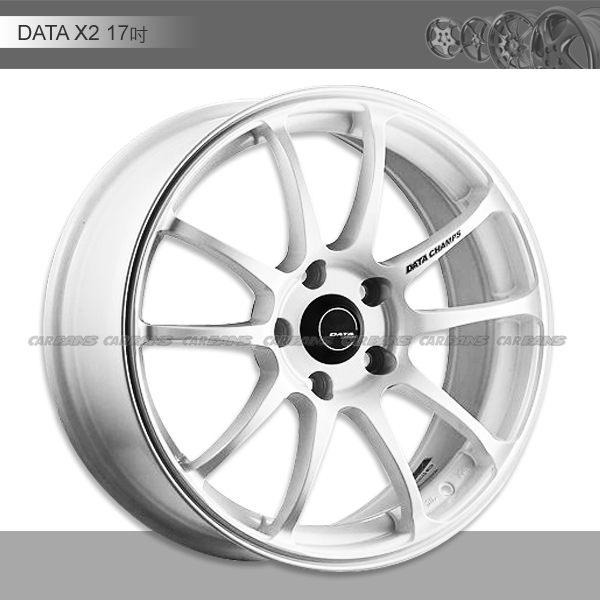 【愛車族購物網】DATA X2鋁圈-17吋  5H114-珍珠白