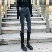 超高腰九分小腳褲女牛仔褲年秋冬新款顯瘦顯高鉛筆褲緊身長褲 完美居家
