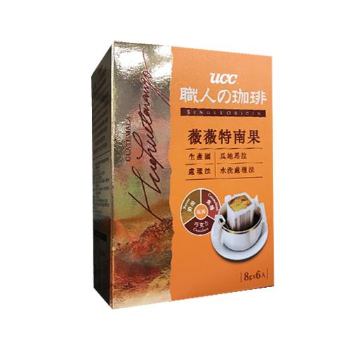 UCC產地嚴選薇薇特南果濾掛咖啡48G【愛買】
