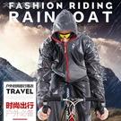 騎行服ACACIA騎行雨衣壓膠升級套裝山地自行車分體雨披男女騎行服防曬 快速出貨