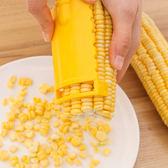 【全館5折】WaBao 手動不鏽鋼玉米粒分離器 玉米刨粒器 =109779=