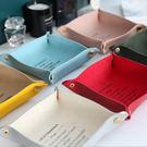 ✤宜家✤北歐風家用創意桌面皮革收納筐 雜物首飾鑰匙收納盒 皮藝收納盒