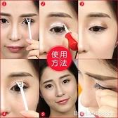 膠水 娥佩蘭雙眼皮膠水假睫毛膠水雙眼皮定型霜貼精華自然正品靚眸液 瑪麗蘇