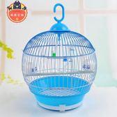 鳥籠 鸚鵡牡丹中號小號文鳥珍珠畫眉籠小寵物【免運直出】