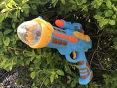 兒童聲光男孩安全baba塑料仿真寶寶手槍七彩電動男童玩具槍2-3歲 降價兩天