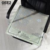 坐墊電腦椅辦公室透氣夏涼墊汽車學生防滑沙發方形墊加厚椅墊 PA3571『小美日記』