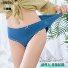 超彈力蕾絲花邊無縫泡泡褲包覆提臀褲中腰內...