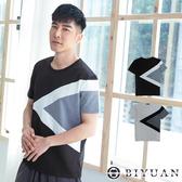 韓國製【OBIYUAN】短袖T恤 上衣 幾何 拼接T恤 短袖衣服 共2色【BM117】