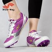 釘鞋中短跑跑步鞋男女學生中考田徑比賽專業運動釘子鞋  【全館免運】