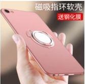 三星 S9Plus MCWL萌狗純色系列微磨砂殼