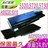 Acer 電池(原廠14.8V)-宏碁 As5220zg As5310g,As5520,As5720z As5730z,As5920g,As6920g,As5935g,AS07B32