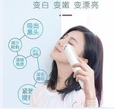 毛孔清潔器-普洛頓可視化吸黑頭神器去粉刺毛孔清潔儀器吸出潔面電動洗臉 花間公主 YYS