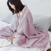 多功能懶人披肩毛毯 法萊珊瑚絨羊羔絨小毯子辦公室午睡沙發蓋毯 港仔會社