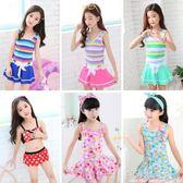 女童泳衣連體 公主裙式可愛韓國小孩中大童寶寶泳褲裝 兒童游泳衣 好再來小屋