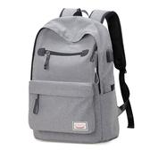 休閒雙肩包男韓版初中高中學生校園書包時尚潮流大容量旅行背包男