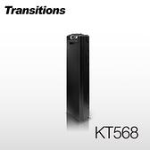 全視線 KT568 1080P高畫質可旋式鏡頭 磁吸行車影音記錄筆【速霸科技館】