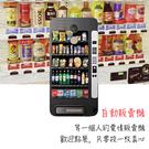 [M5s 軟殼] InFocus M5s IF9002 鴻海 手機殼 外殼 浮雕外殼 保護套 自動販賣機