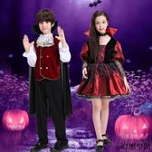萬圣節兒童服裝吸血鬼演出服cos忍者套裝小紅帽女巫派對搞怪表演