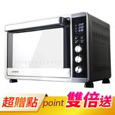 山崎微電腦45L電子控溫不鏽鋼全能電烤箱SK-4680M(贈3D旋轉烤籠+不鏽鋼深烤盤)(可分期)