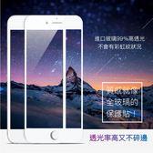 【實拍測試+摔給你看】【A78】 4D碳纖維 玻璃貼 保護貼 iPhone X/XS 8 iPhone6s i7 i8 plus 滿版