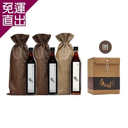 【古麻】 藝時尚組合(復古版) 頂級台灣白芝麻油1瓶+頂級黑芝麻油2瓶 贈送手路麵線【免運直出】