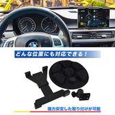 tiida livina kuga focus mio c728 moov700 ipad mini ipad 2 3 4 note tab中控台平板導航支架