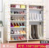 簡易鞋架子布鞋櫃經濟型靴子款防塵收納櫃組裝簡約現代【靴子款楓葉】